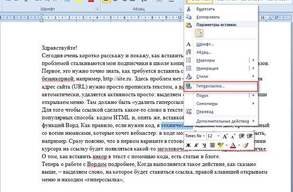 Троцкий Лев Давидович  Википедия