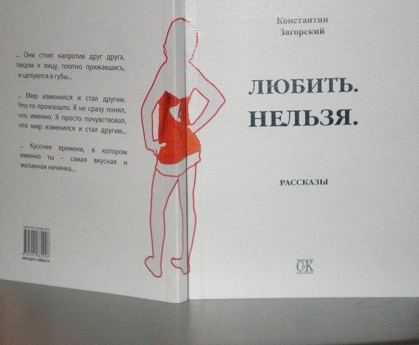 inostranets-i-russkaya-devushka-porno