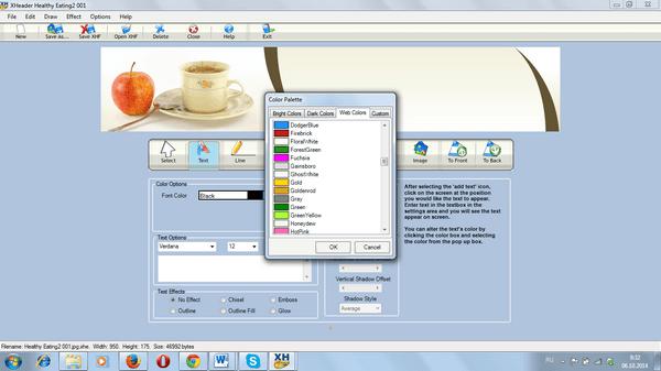 Программа для создания шапка для сайта для создание сайта программы