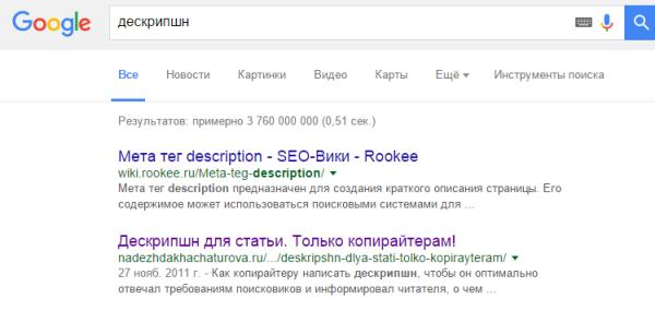Изменений позиций в Гугле при смене протокола домена
